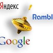 Продвижение сайтов Харьков фото