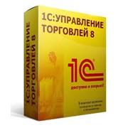 1С:Предприятие 8 Управление торговлей для Казахстана фото