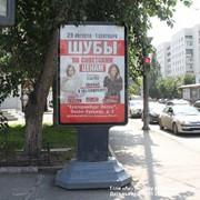 Размещение рекламы на Сити-форматах фото