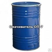 Смачиватель ОП-7 по ГОСТ (бочка металлическая) 200 кг фото