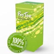 Pro tox (про токс) - антипаразитарное средство фото