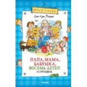 Литература детская фото