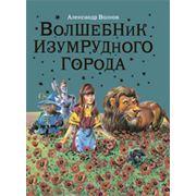 Детские книжки фото