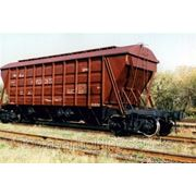 Зерновозы вагоны перевозка