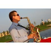 Саксофонист Евгений фото