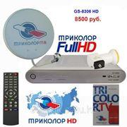 Спутниковый комплект триколор ТВ фото