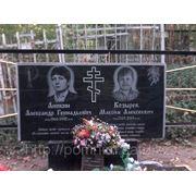 """Семейный памятник из гранита """"шаньси"""" фото"""