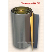 Теплоизоляция Термофол ВК-СК 10 1/20 фото