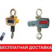 Весы электронные крановые г/п 1-20 т. фото