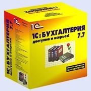 фото предложения ID 878222