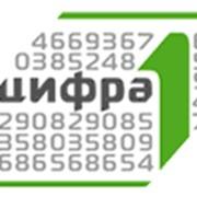 Услуги связи крупных корпоративных клиентов фото