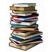 Книги художественные фото