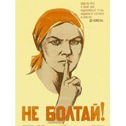 Афиши плакаты постеры фото