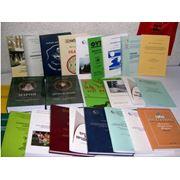Книги брошюры фото