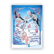 Постер свадебный фото