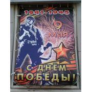 Плакаты фото