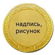 Лазерная гравировка на медалях фото