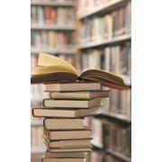 Книги учебники фото