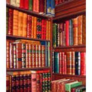 Книги фото