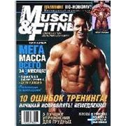 Журнал Muscle&Fitness фото