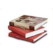 Книги в жестком переплете (7Б 5Б и другие) фото