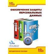 Книги учебные и методические материалы 1С фото