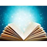 Книги для духовного развития фото