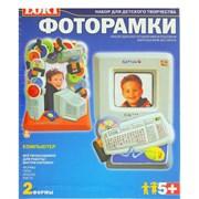 Фоторамка Сима гипс Компьютер + кисть, краска фото