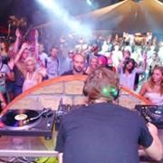 Фестиваль транс музыки Crimea Trance Fest