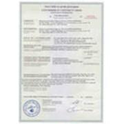 Выдача сертификатов фотография