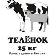 Мешок бумажный открытый для заменителя молока 25 кг фото