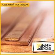 Полоса бронзовая 16 х 300 х 1200 БрХ1 фото