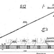 Траверса Б-13 407-4-20, 3082тм