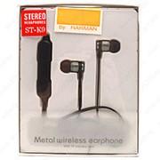 Беспроводные металлические наушники Wireless ST-K9 Silwer фото