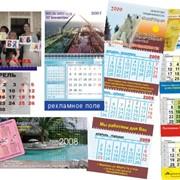 Полиграфия, дизайн, визитки, листовки, пластиковые карты, календари, печать нанесение на футболки, кружки, ручки, зажигалки, сувенирная продукция, значки, наружная реклама, вывески, таблички, плоттерная резка, печати штампы фото
