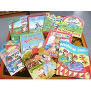 Детские развивающие книжки фото
