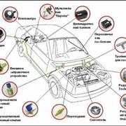 Газовая система для карбюраторных автомобилей фото