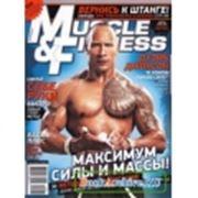 Журнал Muscle & Fitness фото