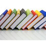Книги в твердом переплёте фото