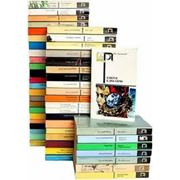 Книги в мягкой обложке фото