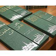 Книги подарочные фото