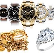Скупка золота, серебра, бриллиантов и брендовых часов в Москве. Скупка ВИП. фото