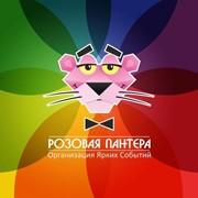 Организуем Свадьбу, корпоративный праздник в Казани фото