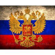 Грузоперевозки из России фото