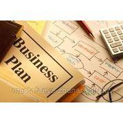 Бизнес планы фото