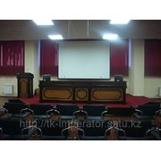 Конференц зал фото
