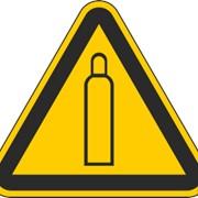 Знак предупреждающий Д19 фото