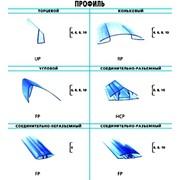 Профиль для поликарбоната Н-4-6ммх6м бронза фото