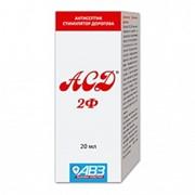 АСД-2Ф 20мл(100) АН6 фото