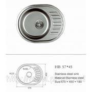 Haiba 57x45 полировка, микродекор, декор фото
